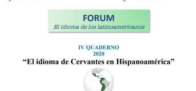 """Italia   La RCAI Participó en la Organización del FORUM """"El Idioma de los Latinoamericanos"""""""
